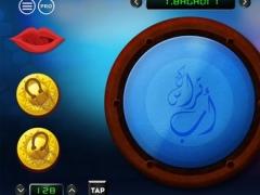 Arabian Tabla 2.6 Screenshot