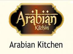ArabianKitchenIP 1.0 Screenshot
