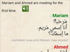 Arabic 1 2.0.10.31 Screenshot