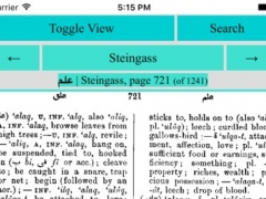 Arabic Almanac - Sg 1.1 Screenshot