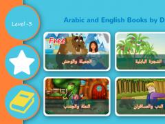 Arabic and English Stories 1.0.6 Screenshot