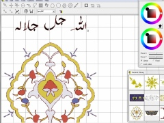 Arabic Calligrapher 3.0.3 Screenshot