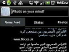 Arabic Facebook 1.0.0.3 Screenshot