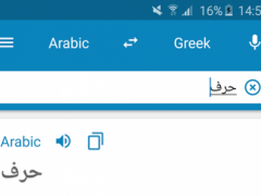 Arabic-Greek Dictionary 2 0 0 Free Download