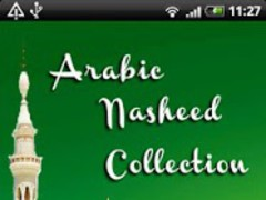 Arabic Nasheed Collection 2.1 Screenshot