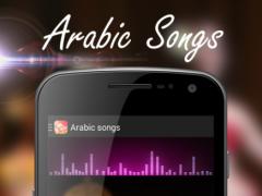 arabic songs 1.1 Screenshot