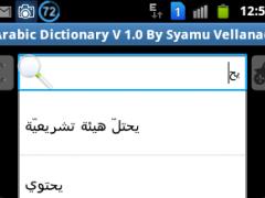 Arabic to Hindi Dictionary 1 Free Download