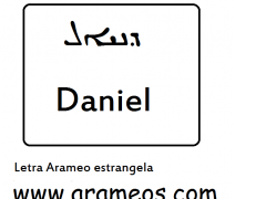 Aramaic Translator 1.3 Screenshot