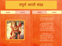 Arati Sangrah with Audio Hindi 1.4 Screenshot