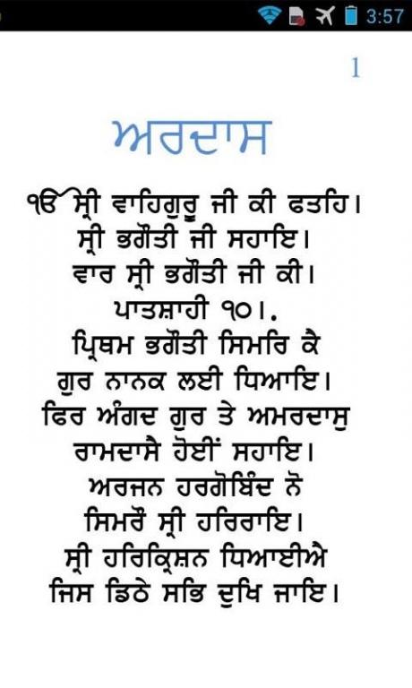 Jaan ton pyara   happy raikoti   ardaas   releasing on 11th march.