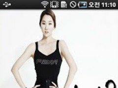 Are you Envy 1.0 Screenshot