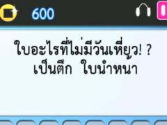 ari guan guan 2.0.1 Screenshot