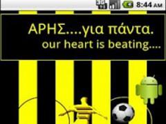 Aris Thessaloniki Wallpaper 1.1 Screenshot