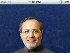 Arjun Modhwadia 1.2 Screenshot