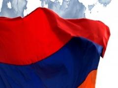 Armenia Flag 1.0 Screenshot