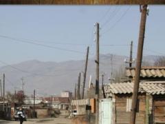 Armenian Housing Crisis 1.1 Screenshot