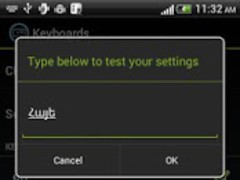 Armenian Keyboard for iKey 2.1 Screenshot
