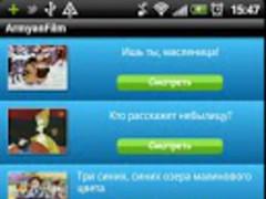 Armenian tales 1.2 Screenshot