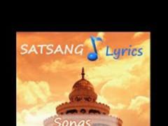 Art of Living Satsang Lyrics 1.2 Screenshot
