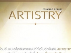 Artistry Thai AR 2.01 Screenshot