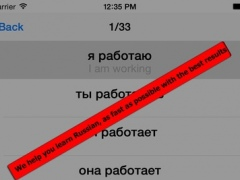 ARusLearn 8 - Russian verbs and personal pronouns 1.0 Screenshot