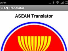Asean Translator 1.0 Screenshot