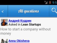 AskAbout 1.1 Screenshot