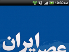 Asriran 1.0 Screenshot