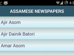 Assamese Newspapers - India 1.1.1 Screenshot