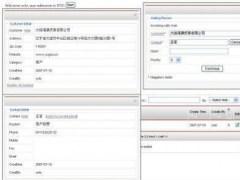 asterCRM 0.21 Screenshot