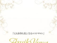 Asyik Venus 1.0.0 Screenshot