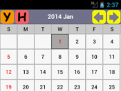 AU Holiday Calendar 2014 1.4 Screenshot