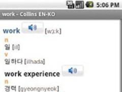 Audio Collins Korean Dict 2.12.68 Screenshot
