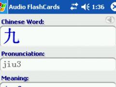 Audio FlashCards (Chinese) 1.4 Screenshot