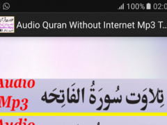 Audio Quran Without Internet 1 0 Free Download