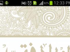 Aurad e Fatiha & Dua e Riqab 1.1 Screenshot
