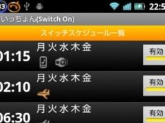 Auto Switch Changeover 1.2.0 Screenshot