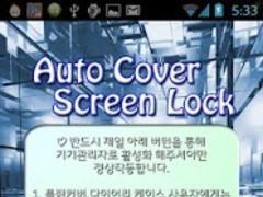 Automatic cover screen lock 1.06 Screenshot
