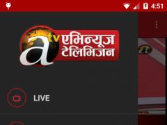 Avenues TV 1.1.1 Screenshot