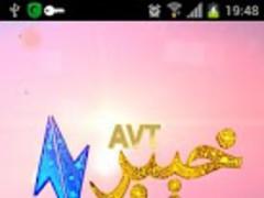 AVT Khyber 2.3 Screenshot