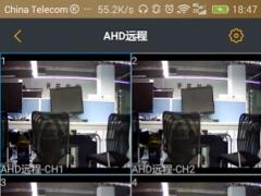 axeye 1.1.4 Screenshot