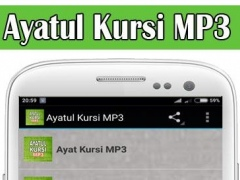 Ayatul Kursi with MP3 1 0 Free Download