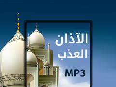 adhan makkah mp3 gratuit