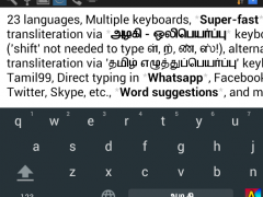 Azhagi - Indic Typing Keyboard 12 27 Free Download