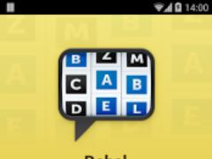 Babel - Trial 3.2.3 Screenshot