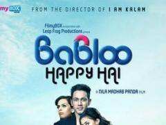Babloo Happy Hai 1.0 Screenshot