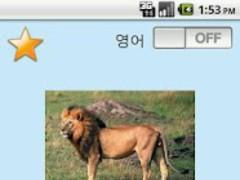 Baby and Animals(Land) 1.1.4 Screenshot