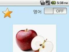 Baby and Fruits 1.1.4 Screenshot