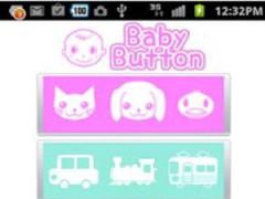 Baby Button 1.1 Screenshot