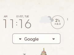baby elephant dodol theme 4.1 Screenshot
